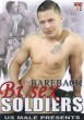 Bareback Bi Sex Soldiers DVD - Front