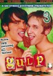 Gulp #3 DVD - Front