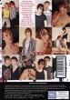 British Emo Twinks DVD - Back