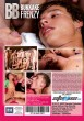 Bukkake Frenzy DVD - Back