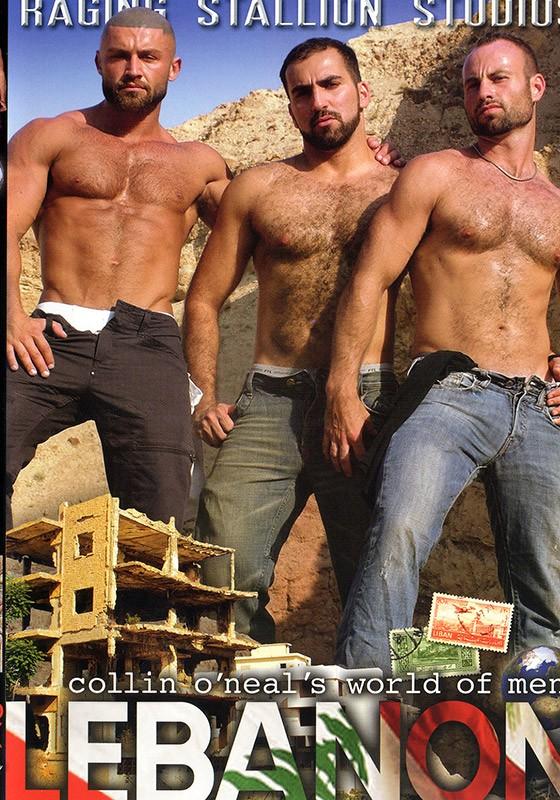 Collin O'Neal's Lebanon DVD - Front