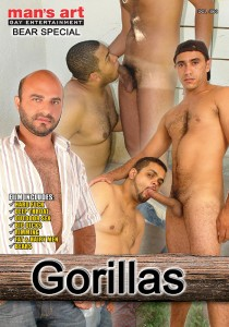 Gorillas DOWNLOAD