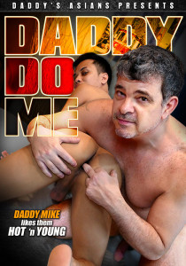 Daddy Do Me DOWNLOAD