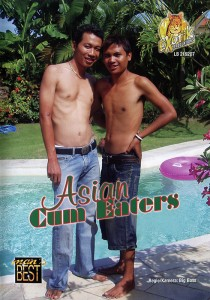 Asian Cum Eaters DOWNLOAD