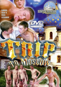 Trip To Moscow DVDR (NC)