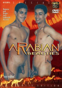 Arabian Beauties DVD - Front
