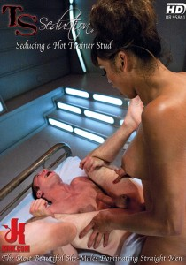 TSS011 - Seducing a Hot Trainer Stud DVD (S) - Front