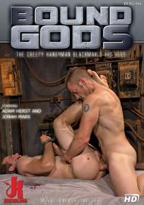 Bound Gods 66 DVD