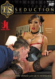 TSS147: Sensual Domme Venus Lux Gets Worshipped DVD (S)