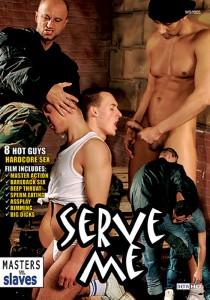 Serve Me DOWNLOAD