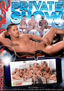 Private Show DVD (S)